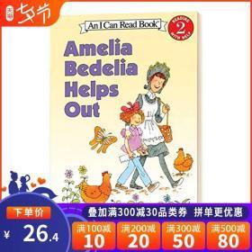 Amelia Bedelia Helps Out (I Can Read, Level 2)阿米莉亚·贝迪利亚帮帮忙
