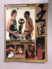 NBA60年总冠军