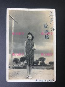 老照片 民国 旗袍 美女 全身照  summer 1947 名字不认识 钟?