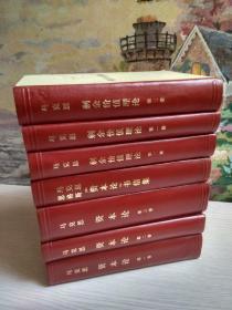 马克思《资本论》全三卷  + 马克思 恩格斯《资本论书信集》+马克思《剩余价值理论》全三册