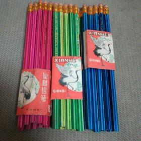 怀旧铅笔 天津铅笔厂 仙鹤牌铅笔 907HB 中国制造 带橡皮,3种颜色,每种颜色10支 ,共30支