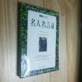 小学生语文新课标必读丛书2:歇后语(彩图注音版)