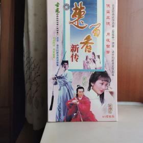 电视剧 楚留香新传 61VCD