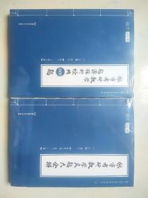 张宇考研数二套装