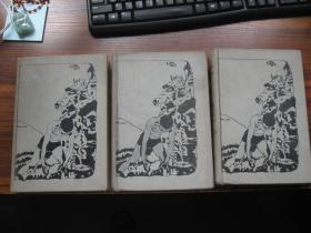 英文原版插图本:WORLDS TO Explore(1951、1956、1961三册全)