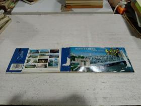 苏州河新貌 明信片