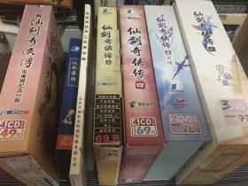 游戏光盘 新仙剑奇侠传xp纪念版 仙剑奇侠传3首发 仙剑奇侠传4