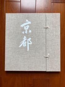 近代日本版画 《京都》系列6幅  克里夫顿卡尔胡 井堂雅夫  德力富吉朗 带画框 收藏佳品!