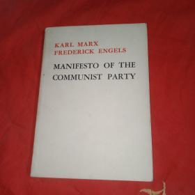 MANIFESTO OF THE COMMUNIST PARTY《马克思恩格斯共产党宣言》英文版