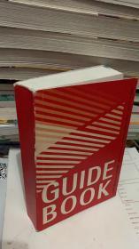 GUIDE BOOK /作者:  不详 /出版社:  不详