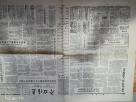 参考消息1989年5月