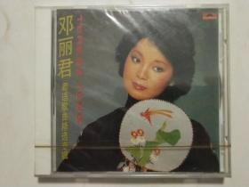邓丽君 粤语歌曲精选专辑
