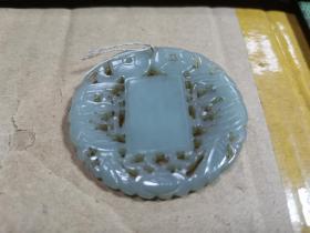 青白玉牌,工绝,5厘米。