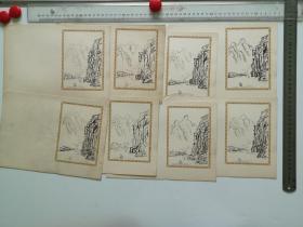80年代左右好品手绘山水画空白贺卡8张合售