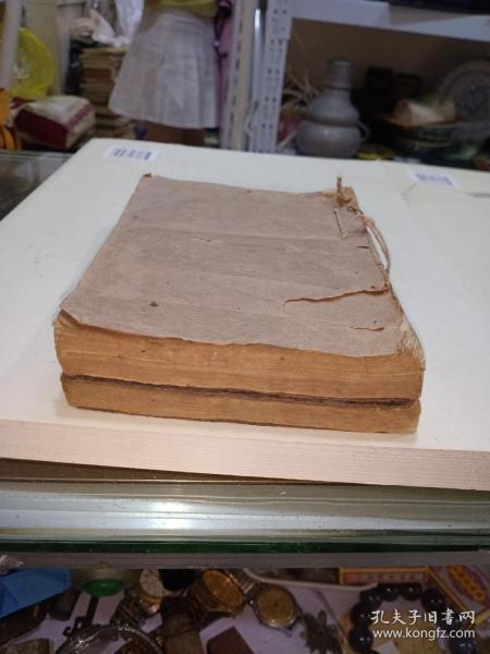 木刻本《地理五诀》 存2册卷五至卷八