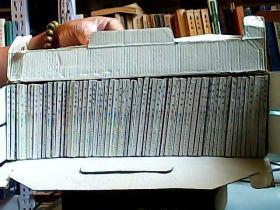 三国演义 连环画60册(1996年印)