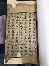 百菊集譜 全四冊 明刊 種植栽培 自然科學