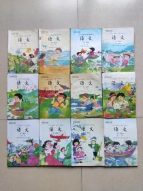 九年义务教育六年制小学教科书-语文(1-12册全套)彩版