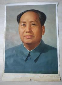 文革时期:毛主席标准像油画印制的宣传画一开