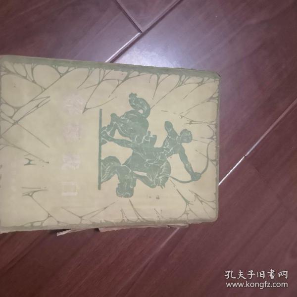 激流书店出版《自我操纵》1册