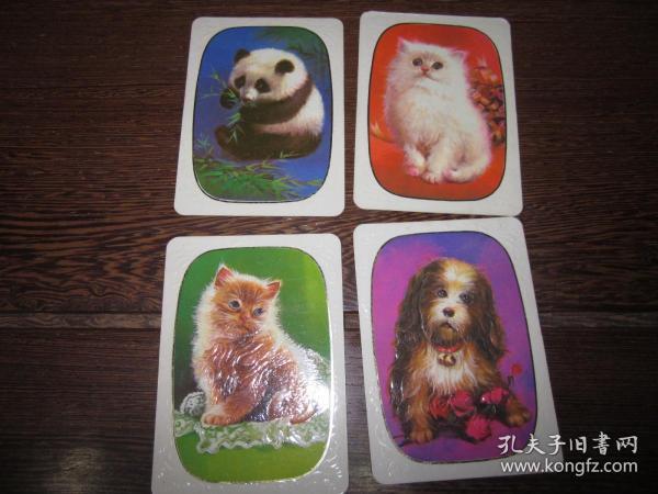 1983年历卡——猫2张,狗1张,熊猫1张