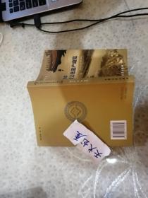 都江堰市非物质文化遗产通览  品相如图