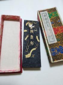 82年老胡開文墨塊  二兩 龍香劑  極為罕見