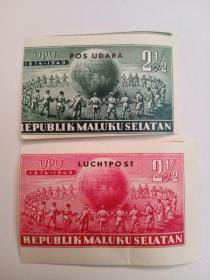 人物邮票两枚套
