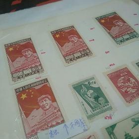 纪4邮票中华人民共和国开国纪念,纪4.4—2三张,纪4.4—1东北贴用邮票一张,共计四张齐出,保真包老!
