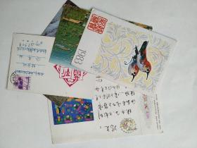 舊買明信片五張