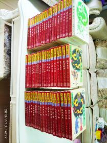 古龙珠海版全集作品集59册全