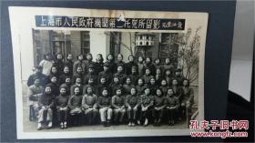 建国初期上海市政府机关第二托儿所照片