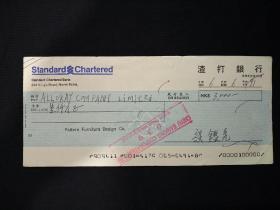 1991年6月  渣打银行支票  ,带水印。