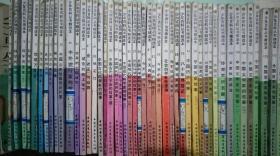 少年百科丛书精选本