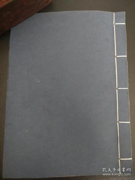 """B2669 珍貴的清代福州屏南地區煙花制作配方集《元宵花方》收錄有三十種不同的煙花配方,書最后的""""伏維""""部分詳細記錄了寫錄人的地址…又有一段"""