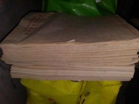 老信纸(500张)