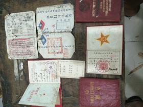 中国新民主义青年团团章+兵役证+民国社员证