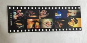 書簽——電影膠片(中國致公出版社13.2)