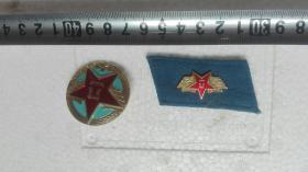 八五式空军帽徽 领章 领花