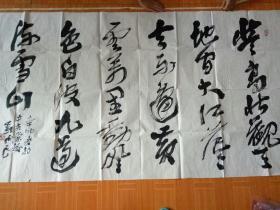 刘建民书法
