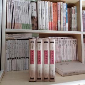 日下旧闻考(全四册)
