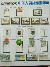 1999年邮票年册全年邮票小型张全套(北方册)原胶全品包真含大团结和澳门回归金箔小型张