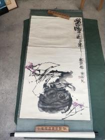 """著名画家江中潮、岑龙合作″春晖图""""(画上有众多人的签名用白纸粘住遮挡)"""