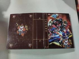 水浒英雄传 典藏册  统一小浣熊176张卡片(此商品比较特殊不支持退换货)