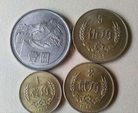 硬币 86年长城币 一套。