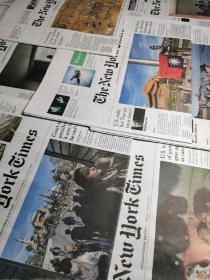 NYT英文报纸 全新上架!八月份!