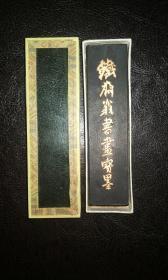 日本回流70-80年代老墨碇 安徽绩溪德记胡开文墨厂造 铁斋翁书画宝墨 油烟101,33克,未使用品带盒