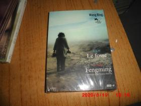 DVD:纪录片--夹边沟  和凤鸣 (全新)