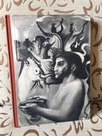 The Oresteia by Aeschylus -- 埃斯库罗斯《俄瑞斯忒亚》三部曲,包括阿伽门农,奠酒神和复仇之神  Heritage 1961年出品 超大开本