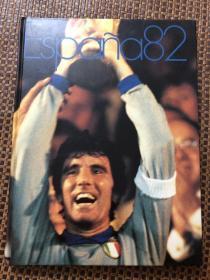原版足球画册 OSB1982世界杯特刊